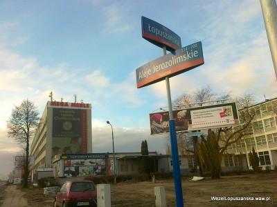 2011.12.30 - Węzeł Łopuszańska - nowe tabliczki z nazwami ulic - Łopuszańska (Salomea) - 214-200 Aleje Jerozolimskie (Salomea)
